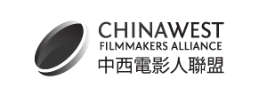 China-West Filmmakers Alliance